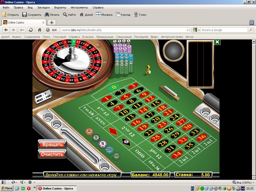 отзывы казино без вложений